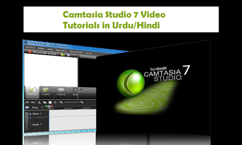 Camtasia Studio 7 Video Tutorials in Urdu/Hindi