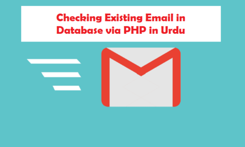 Checking Existing Email in Database via PHP in Urdu