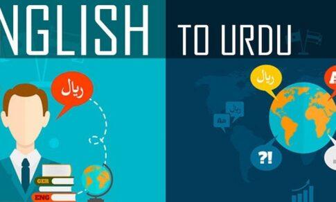Making Money by Online Translation