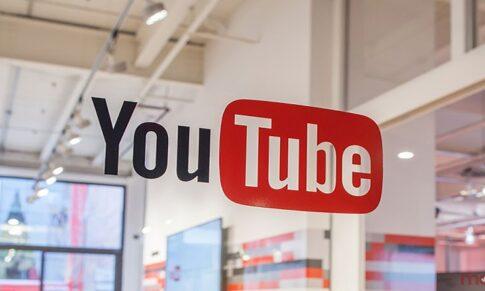 How YouTube Copyright Process Works? Urdu/Hindi